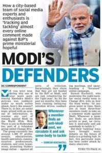 Modi IT Sena